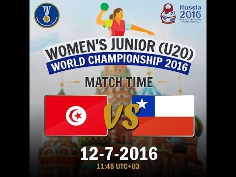 President's Cup. Tunisia - Chile