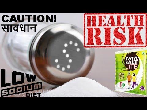 कम नमक खाने के खतरे | Low Sodium Salt & Diet (Hindi) for BP , Heart & Kidney failure | Dr.Education