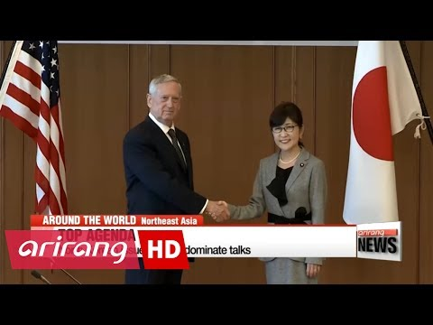 Defense, foreign ministers of U.S. & Japan plan July '2+2' meeting: Kyodo