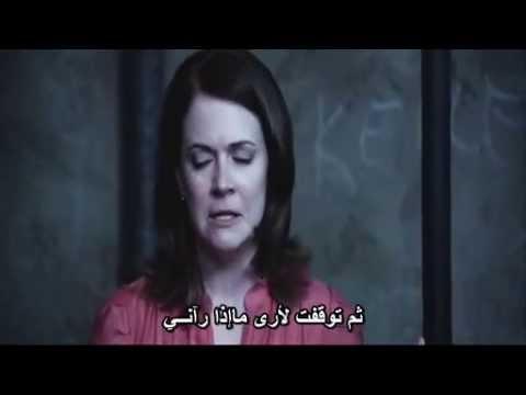 مشاهدة فيلم Nine Dead 2010 مترجم