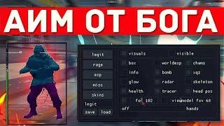 CS GO l Играю на скины, на сайте KickBack #1