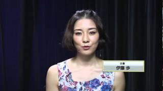 伊藤歩プロデュース。 DefTech・松本哲也・LOWBLOW・大蛇が村にやってき...