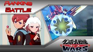 [SPOILERS] Danball Senki - LBX Wars: Ranking Battle | Daigo, Takehiro, Chalotte Rain [3DS]
