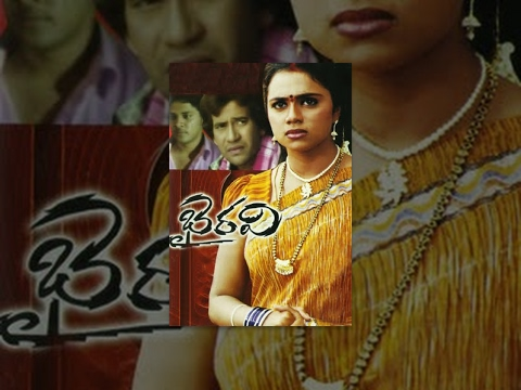 Bhairavi Full Length Telugu Movie    Vijay Anand, Abhinaya Sri