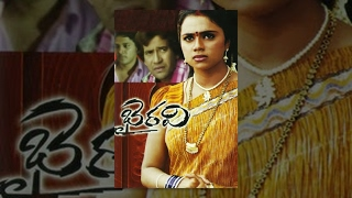 Bhairavi Full Length Telugu Movie || Vijay Anand, Abhinaya Sri