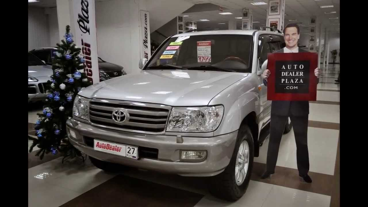 Toyota Land Cruiser 105 DIESEL - YouTube