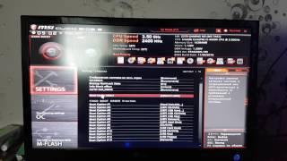 ошибка 0x8004242d установка Win 10
