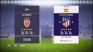 Монако Атлетико Мадрид Прогнозы на матч и ставки на спорт