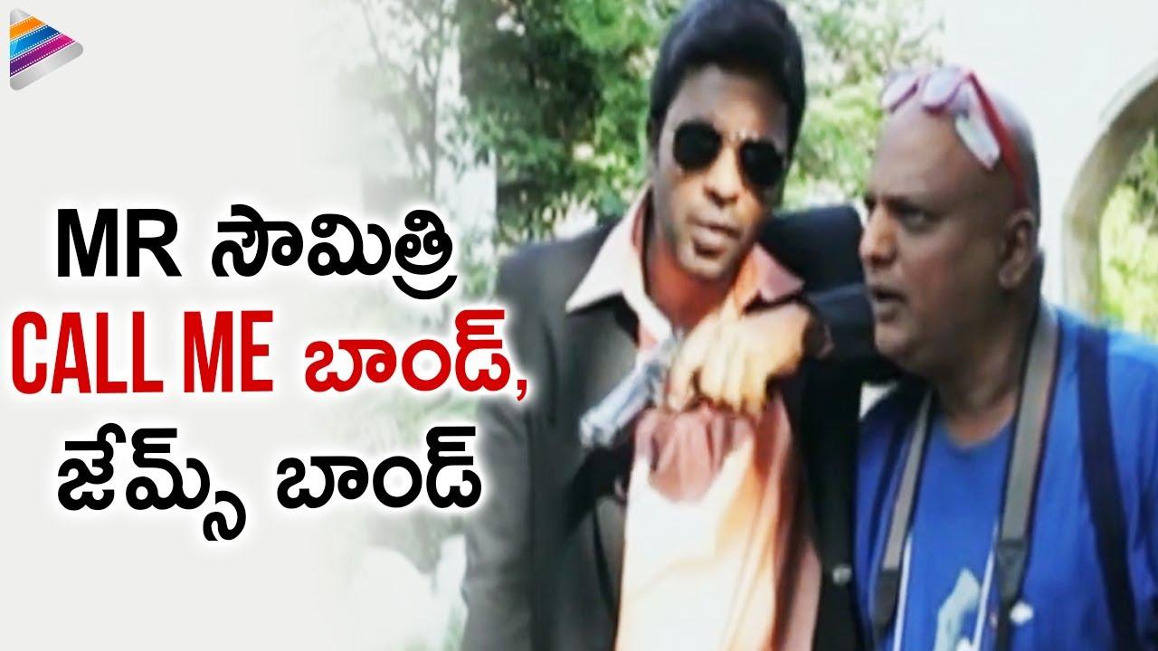 Satyam Rajesh Superb Comedy Scene | Sasesham Telugu Movie | Vikram Shekar | Supriya Aysola