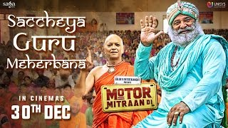 Download lagu Saccheya Guru Meherbana Happy Raikoti Sanj V Motor Mitraan Di Jaidev Kumar SagaMusic MP3