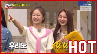 [HOT CLIPS] [RUNNINGMAN]    Mission for team Decision! (ENG SUB)