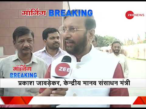 Morning Breaking: Union Education Minister Prakash Javadekar on CBSE paper leak, re-examination