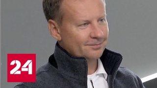 Эксперты считают, что экс-депутата Вороненкова убили из-за денег