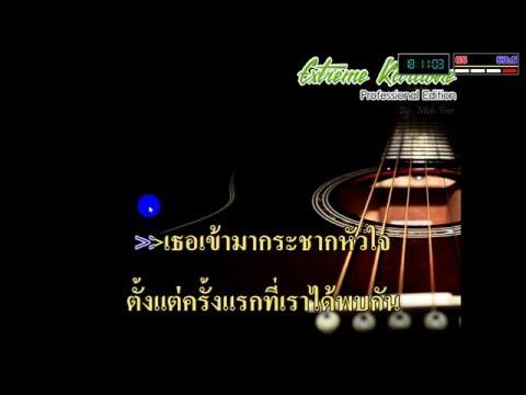 วิธีเปลี่ยนภาษา + การตั้งค่าซาวด์ฟอนต์ ในโปรแกรม extream karaoke ล่าสุด