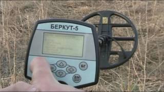 Тест в полевых условиях ТЕРОЧКИ-705 и БЕРКУТ-5