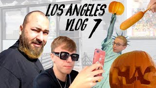 Sean Wotherspoon má triko THE MAG? | USA VLOG #7
