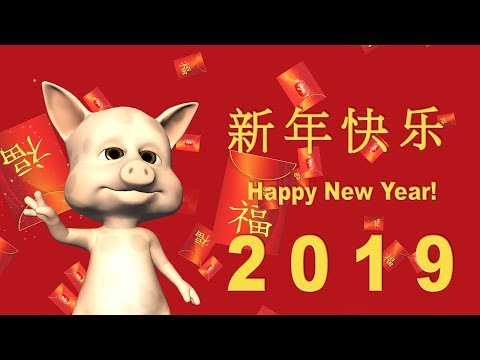 Happy New Year 2019! Happy Chinese New Year of the Pig