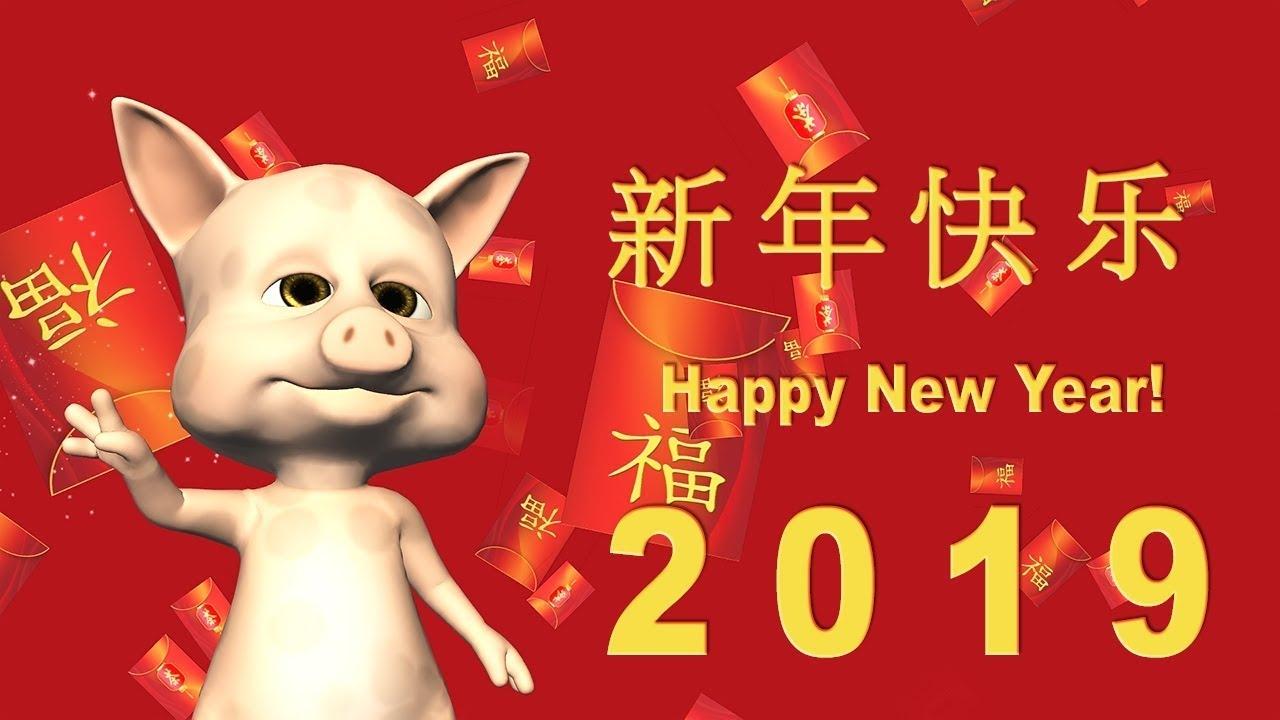 Dp pic whatsapp happy new year 2019 video download tinyjuke
