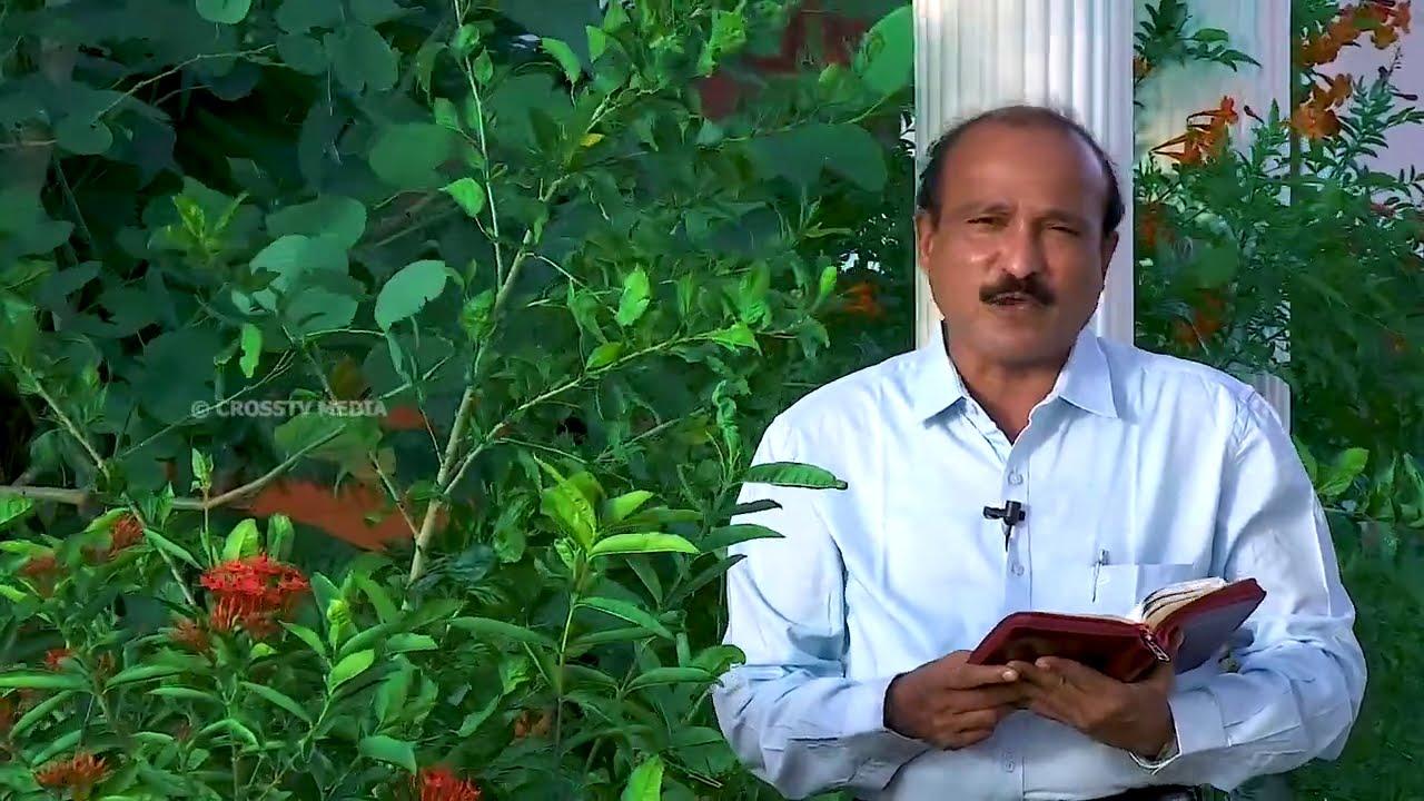 இக்கட்டில் உதவி செய்கிற தேவன் - Paraloga Manna | Day 361 | Bro. SR JEYASEELAN