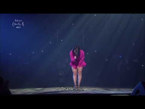 Ailee - I Will Go To You Like the First Snow [Yu Huiyeol's Sketchbook / 2017.07.26]
