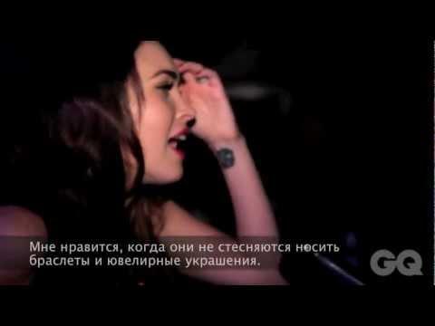 Меган Фокс в Москве: интервью GQ о мужчинах