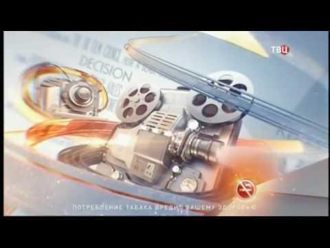 Рестарт эфира (ТВ Центр, 12.09.2016) (+4)