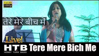 Tere Mere Beech Mein | MAYUR SONI | Ek Duuje Ke Liye | Kamal Hassan, Rati A