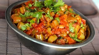Beans Tomato Curry