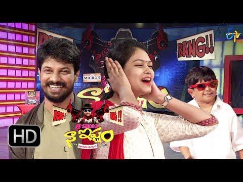 Naa Show Naa Ishtam | 27thSeptember 2017 | Ramya Behara | Dhanunjay | Full Episode 99 | ETV Plus
