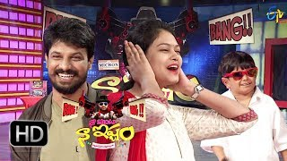 Naa Show Naa Ishtam   27th  September 2017   Ramya Behara   Dhanunjay   Full Episode 99   ETV Plus