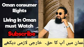 Oman Updates | Expats live in oman Must Watch