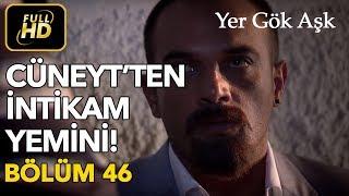 Yer Gök Aşk 46. Bölüm / Full HD (Tek Parça) - Cüneyt'ten İntikam Yemini