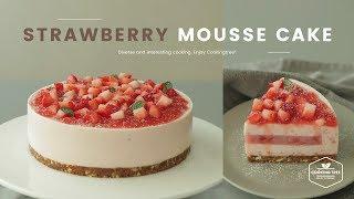 과즙 팡팡! 노오븐 딸기 무스케이크 만들기 : No-Bake Strawberry mousse cake Recipe - Cooking tree 쿠킹트리*Cooking ASMR