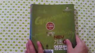 재미있고 이해 잘되는 영어 공부책 한국에서 유일한 기초…