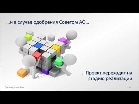 Riga Business Alliance