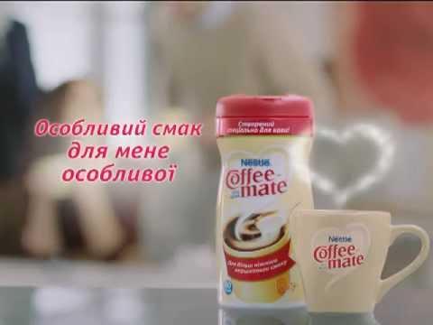 「coffee-mate」的圖片搜尋結果