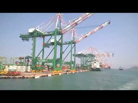 Port of Kaohsiung Tour 6th July 2016