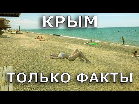 : Феодосия веб-камера онлайн Набережная