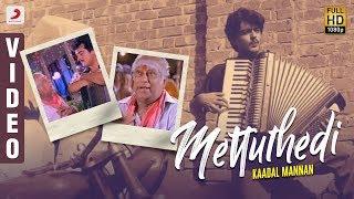 Kaadal Mannan Mettuthedi Ajith Kumar Bharadwaj M.S. Viswanathan.mp3