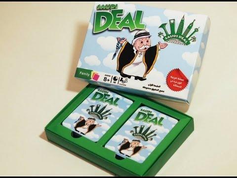 تحميل لعبة سعودي ديل