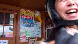 美人ライダーツーリング HONDA・BENLY CD90 Honda Super Cub70 HONDA・LittleCUB14 ホンダ スーパーカブ90カスタム thumbnail
