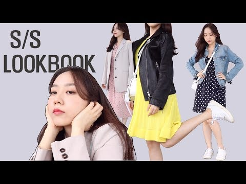 S/S 원피스 룩북 (zara, H&m, 수달쌀롱, 슬로우앤드, 썸데이즈, 체리빌레)