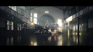 佐々木恵梨 New Single『遥かなる旅』10月31日(水)発売!! 「遥かなる旅...