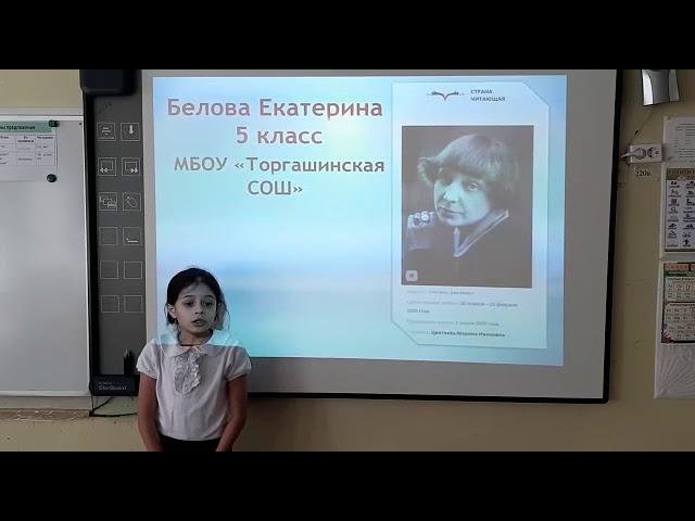 Изображение предпросмотра прочтения – ЕкатеринаБелова читает произведение «Жертвам школьных сумерек...» М.И.Цветаевой