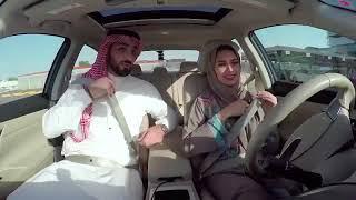 Nissan Saudi Arabia Surprises Saudi Women screenshot 1
