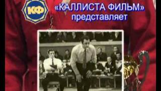Самбо.100  болевых  приёмов.http://kfvideo.ru