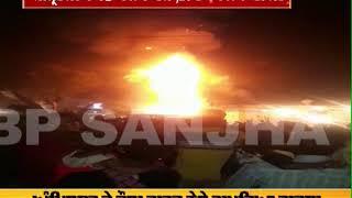 #Train #Accident #Amritsar - ਵੱਡੇ ਦਰਦਨਾਕ ਟ੍ਰੇਨ ਹਾਦਸੇ ਦੀ ਤੀਸਰੀ Live Video
