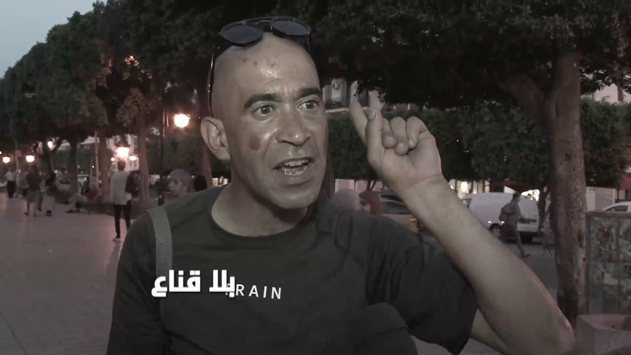 Download bila kinaa | !! مؤثر : سأخسر أبنائي بسبب الكونسار..في تونس لايوجد مبنج وأنا لا أملك المال لانقاذهما