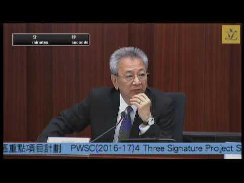 Public Works Subcommittee (Pt2)(2016/06/20)
