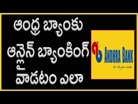 How To Use Andhra Bank Net Banking | How To Transfer Money In Andhrabank Netbanking